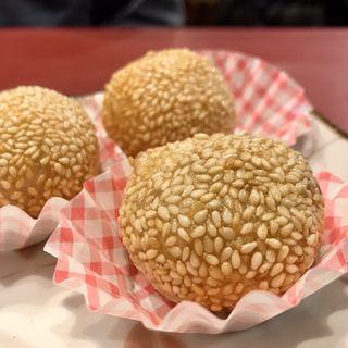 芝麻球(広州飲茶料理 麦府(BAKUHU))