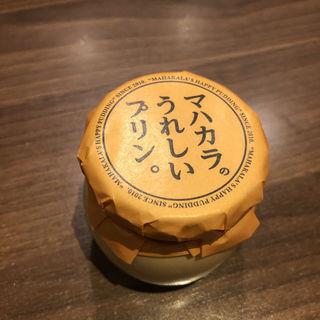 うれしいプリン(うれしいプリン屋さん マハカラ )