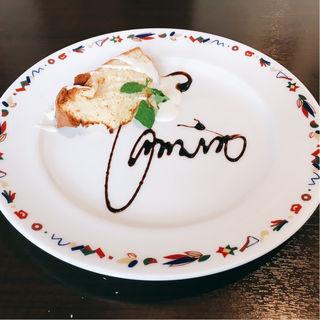 ふわふわ 自家製シフォンケーキのチョコレートソース添え(カーサ ディ カミーノ (Casa di Camino))