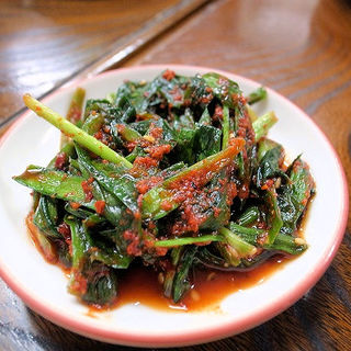 ニラキムチ(韓国家庭料理 漢陽)