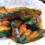 オイキムチ(韓国家庭料理 漢陽)