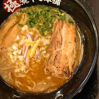辛煮干し豚骨ラーメン(二代目 極煮干し本舗 すすきの店)