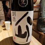 八戸酒造「陸奥八仙 裏ラベル 純米大吟醸 生酒」