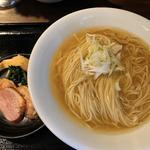鴨と三大地鶏の塩そば(鴨出汁中華蕎麦麺屋yoshiki)