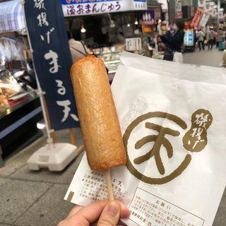 チーズ棒(まる天 熱海店 )