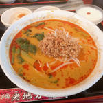 脂肪燃焼!濃厚担々麺+炒飯