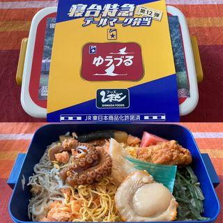 テールマーク弁当(膳まい 東京駅南通路店 )
