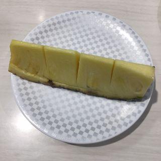 パイナップル(魚べい 名古屋守山店)