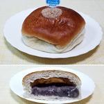 北海道小豆の粒あんパン