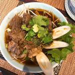 センヤイヌアトゥン(タイレストラン Smile Thailand (スマイルタイランド))