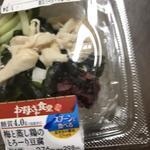 梅と蒸し鶏のとろーり豆腐