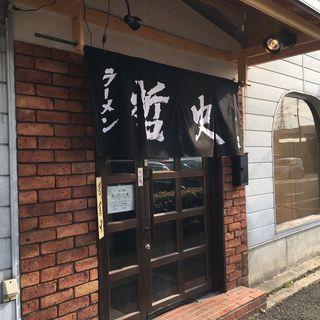 醤油(ラーメン哲史 (ラーメンテツシ))