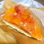 ブラッドオレンジタルト