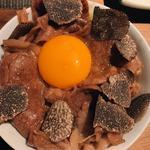 トリュフすき焼き丼
