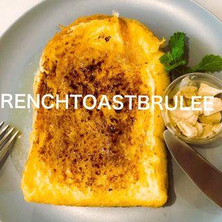 フレンチトーストブリュレ