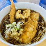 今日の天ぷら三点盛り(海鮮)