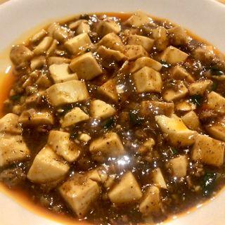 麻婆豆腐(厨酒房ぱんどら)