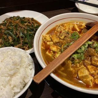 芙蓉麻婆麺(細麺・本格四川味)