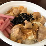 親子丼(テイクアウト)