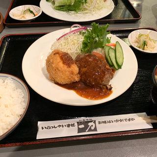 ハンバーグとカニクリームコロッケ(キッチン一力 (イチリキ))