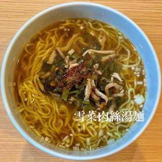 週替わり麺(中華ダイニング グルペット)