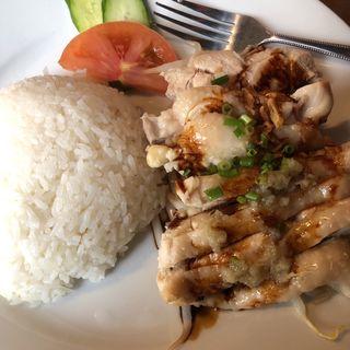 チキンライス(マレーカンポン (Malay Kampung))