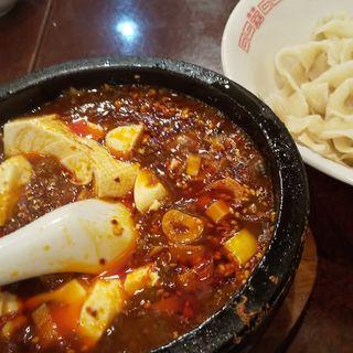 頂点石焼麻婆刀削麺(味覚 )
