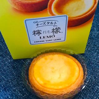 チーズタルト 檸檬(れも)
