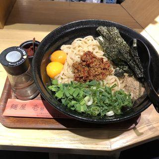 台湾まぜそば(大盛り)(麺屋壱)