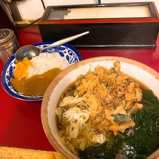 ミニカレーセット、かき揚げ(丹波屋)
