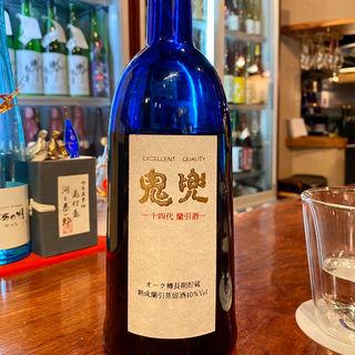 十四代 鬼兜 蘭引酒(酒峰)