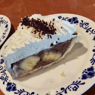 バナナチョコレートパイ(アンナミラーズ ウィング高輪店 (Anna Miller's))