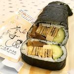 天船巻き寿司