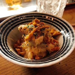 ポテトサラダ(スタンドクラシック 西店)