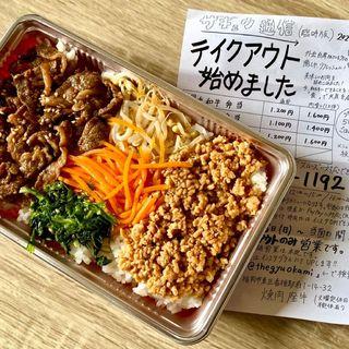 焼肉と鶏そぼろ弁当(焼肉座牛)