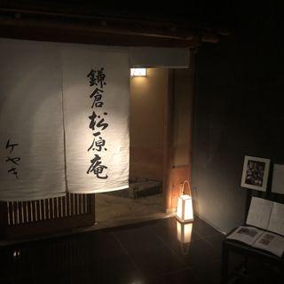 カボスそば(鎌倉 松原庵 欅 )