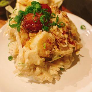 ポテトサラダ(炭焼き串とおばんざいの店 鳥けん 刈谷店)