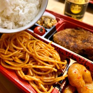 お楽しみ弁当(土曜日のお弁当)(まちカフェ あい)