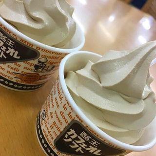 酪農カフェオレソフト(安達太良サービスエリア(下り線)スナックコーナー )