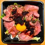 国産牛 ローストビーフ丼