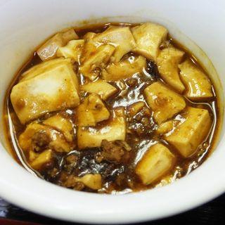 重慶麻婆豆腐(麺処よっちゃん)