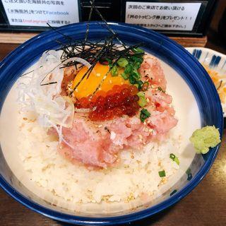 炙りネギトロ丼(海街丼 (ウミマチドン))