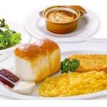 ロイヤルホストモーニング(オニオングラタンスープ・サラダ付)