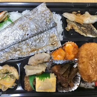 日替わり!魚真弁当(魚真 新宿店 )