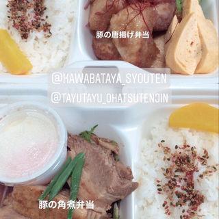 角煮弁当&唐揚げ弁当(焼とんyaたゆたゆ 難波千日前 )