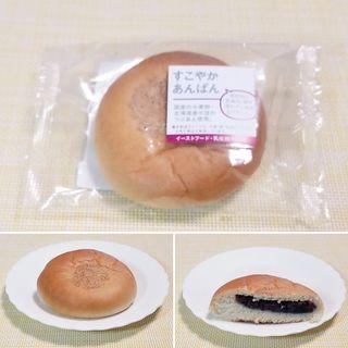 すこやかあんぱん(リトルマーメイド エキア成増店)