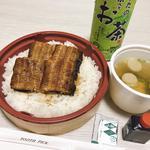 うな丼(テイクアウト)