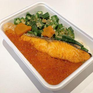 テイクアウト 鮭といくらの土鍋ごはん(浅草 海月)