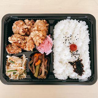 唐揚げ弁当(斉木商店)
