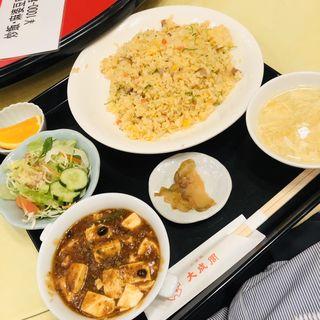 炒飯・麻婆豆腐定食(大成閣 (タイセイカク))